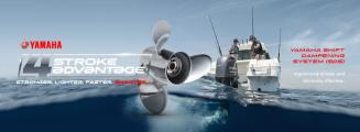 Shift Dampener System (SDS) Propellers